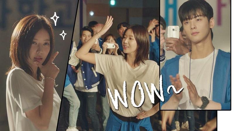(이게 춤이다!) ☆춤신춤왕☆ 임수향(Lim soo hyang)의 'New Face'♬ 내 아이디는 강남미인(Gangnam Be