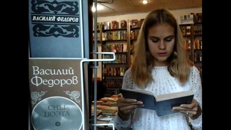 Литвиненко Анастасия г. Прокопьевск «Есть книг тома древнее, чем дома…»