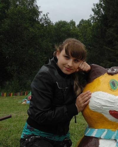 Лида Сироткина, 4 марта 1990, Ижевск, id167970336