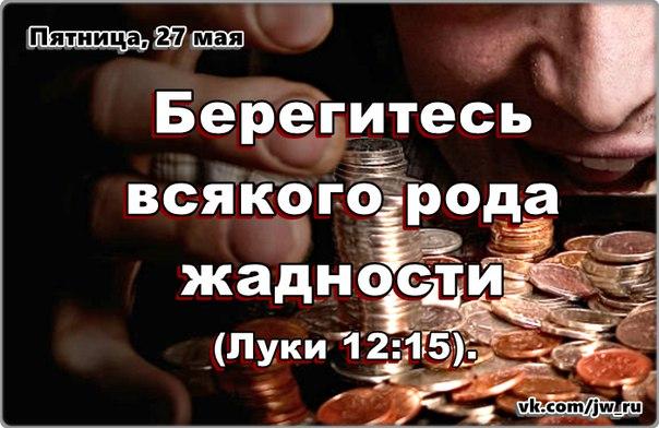 Исследуем Писания каждый день 2016 - Страница 5 UyGKzg_g5cY