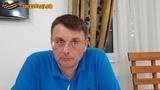Евгений Фёдоров- Самая главная проблема России.