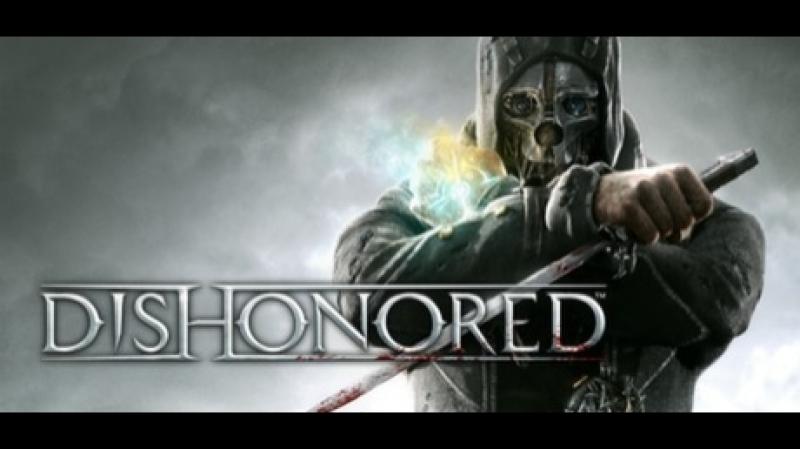 Dishonored : Часть 18 — Старая ведьма «Ветошь»
