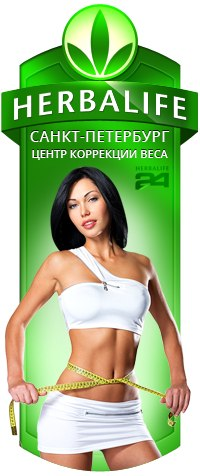 Похудение на сушке тела