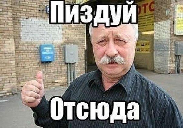 """Легендарный Арни поздравил украинцев с победой: """"Мои мысли с вами в то время, когда вы определяете свое будущее"""" - Цензор.НЕТ 8314"""
