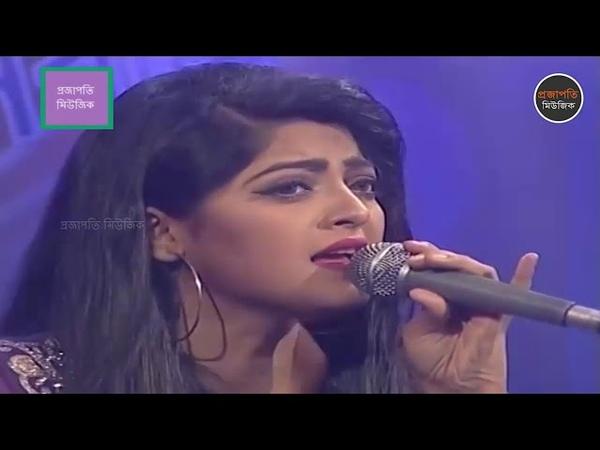 মঞ্চ কাঁপালেন শিল্পী-সালমা | Salma Video Song | নতুন কনসার250