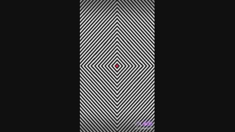 смотри на красную точку