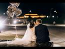 Андрей и Марго Свадьба Август 2018