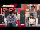 [04.07.18] Cho Issue @ N.Flying Yoo Hweseung (1/2)