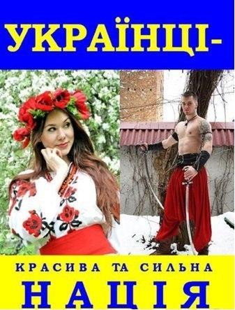"""""""Сепары, трепещите, это по ваши души!"""": """"Донбассу"""" на передовую доставили """"фантастический дизельпанк"""" - Цензор.НЕТ 974"""