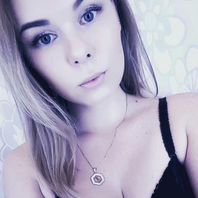 Кристина Вологдина