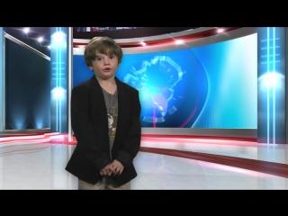 Мальчику из США в детстком саду дали задание снять собственный прогноз погоды