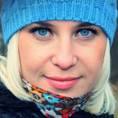 Елена Рогожина, 1 февраля , Кумертау, id75268262