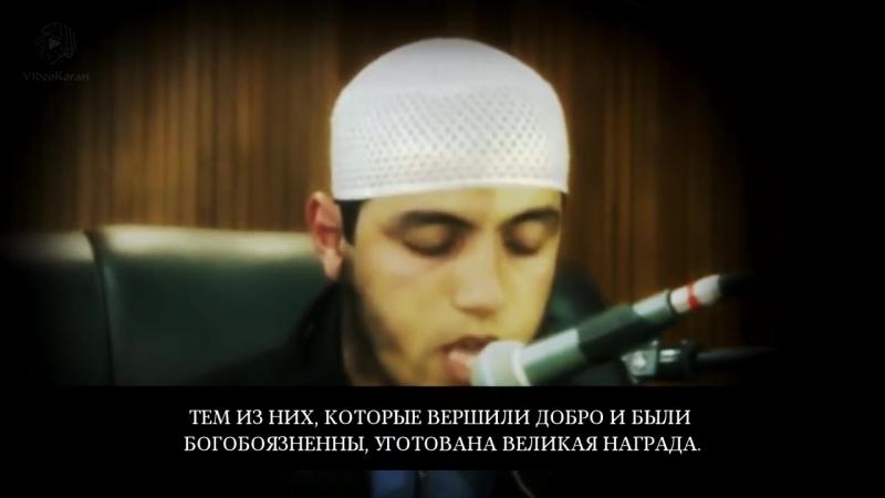 Одно из самых красивых чтений Корана.mp4