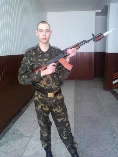 Вадим Дяченко