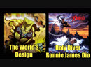 Musical References in Jojos Bizarre Adventure Part 3 Stardust Crusaders