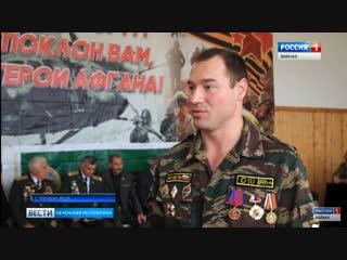Интервью Местному телеканалу ВАЙНАХ г. Грозный ЧЕЧЕН АУЛ