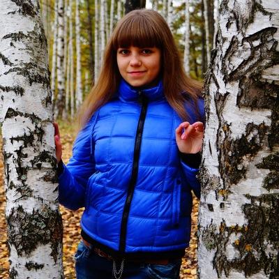 Ксения Соколова, 10 января , Сосновское, id60048754