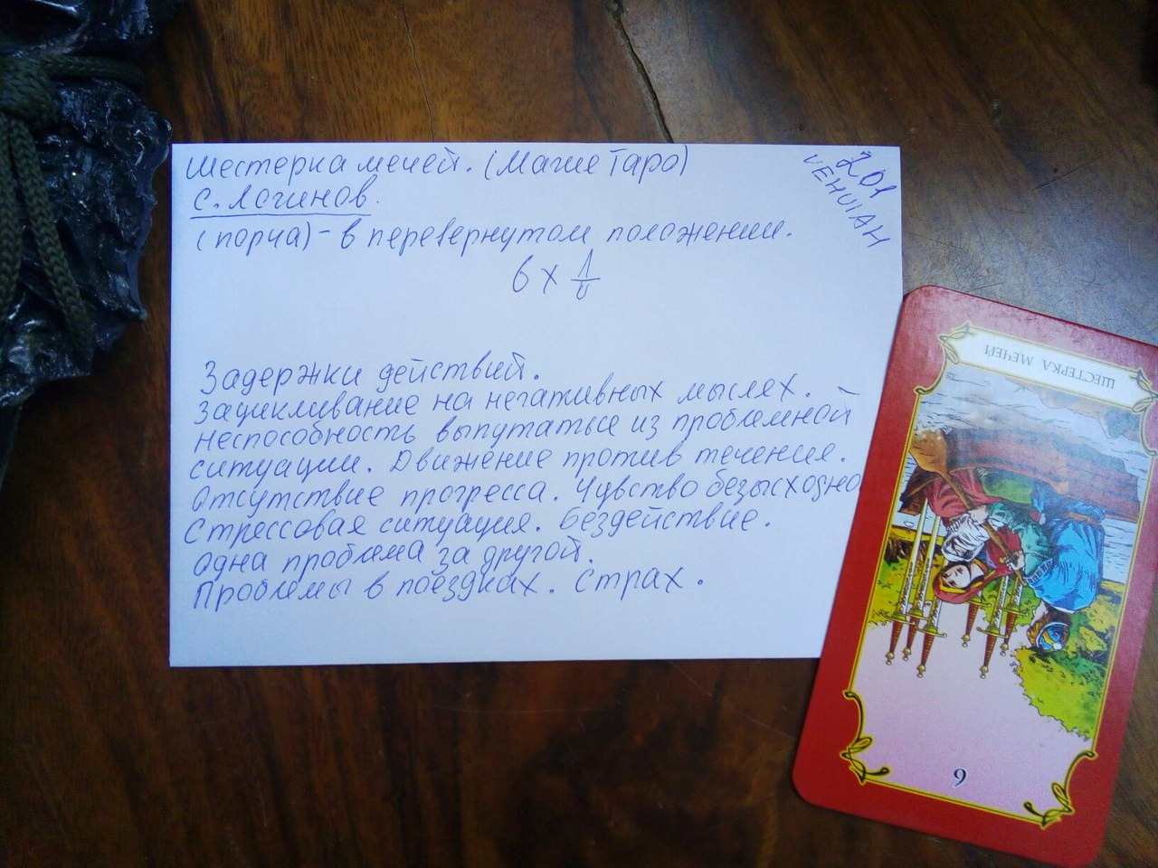 Хештег став на   Салон Магии и Мистики Елены Руденко. Киев ,тел: +380506251562 He2uW-PHb3I