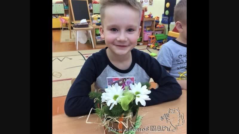 Цветочный десант к Дню Матери - 2018г.! Дом цветов МАРТ
