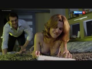 Наташа (Наталья) Швец в сериале