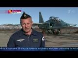 Первый канал представляет документальный фильм «Крым. Небо родины»