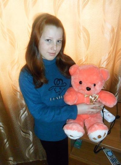 Ольга Егорова, 6 апреля 1999, Агинское, id207186893