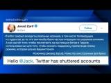 Министр иностранных дел Ирана обвинил Twitter в блокировке страниц иностранцев