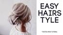 Easy twisted holiday hairstyle ! Einfache Hochsteckfrisur ! Быстрый текстурный низкий пучок