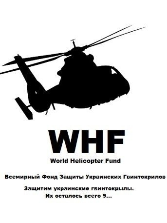 Гражданская война на украине • 825