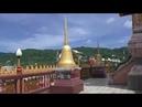 Обзорная по Пхукету Самый древний на острове буддистский храм Wat Chalong