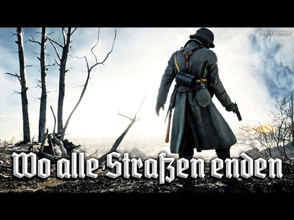 Wo alle Straßen enden ✠ [German soldier song][ english translation]