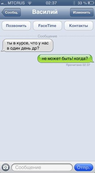 Смсочки)