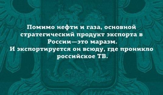 Яценюк подписал постановление о дополнительных выплатах участникам АТО - Цензор.НЕТ 8209