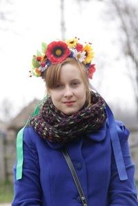 Екатерина Пахальян