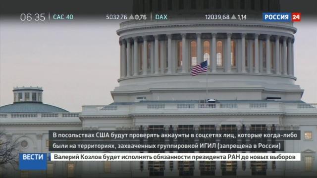 Новости на Россия 24 • США продолжают ужесточать правила въезда в страну
