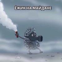 Славик Жвалюк