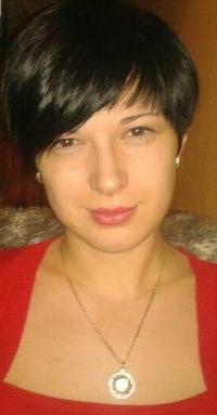 Евгения Дмитриева, 12 января , Астрахань, id12614732