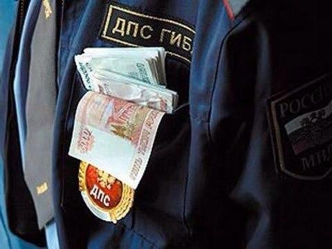 Бывший сотрудник северской ГИБДД осужден за взятки на четыре года