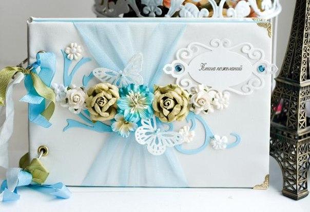 Фотоальбом для свадьбы своими руками