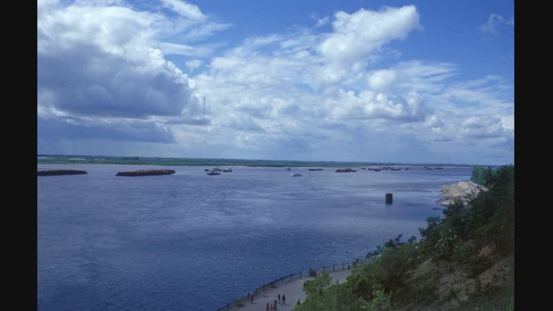 Великая река Амур. Часть 1