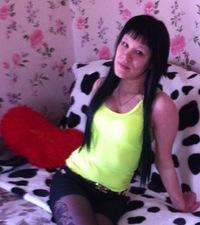 Оксана Миронова, 28 ноября 1994, Сумы, id195087866