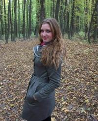 Марина Артемчук, 3 октября 1995, Новоград-Волынский, id153647873