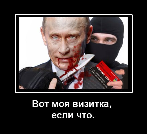 "Сбежавший из ""ДНР"" боевик задержан на Донетчине, - Аброськин - Цензор.НЕТ 9123"