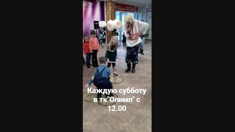 Праздник для детей от 2-х до 11 лет. Иван Царевич и Василиса Прекрасная.mp4