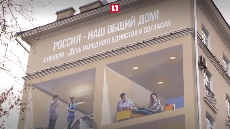 Новый арт-объект в Москве