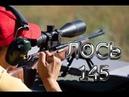 Baikal 145 лось vs Впо 114 Егерь : Стрельба на 1км