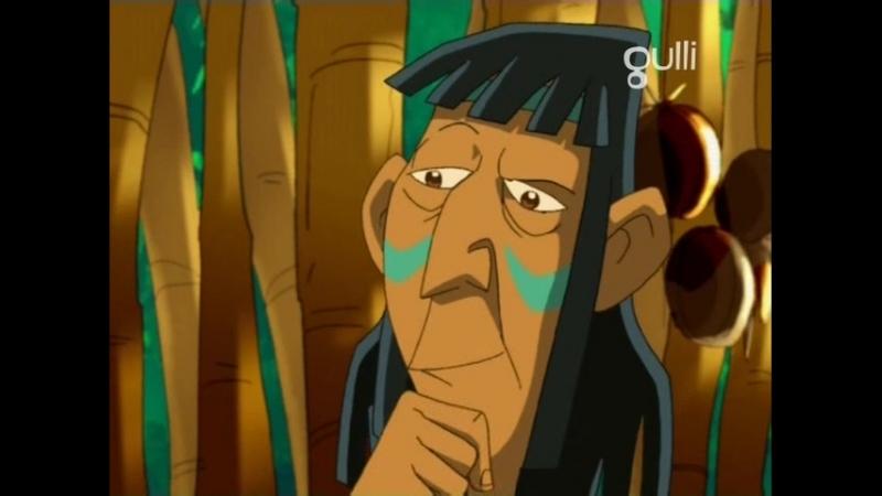Инами 11 Племя огня