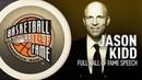 Jason Kidd | Hall of Fame Enshrinement Speech