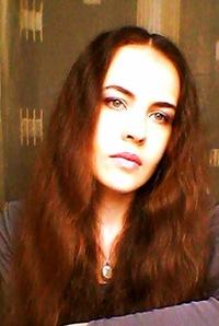 Ольга Никанорова, 16 февраля , Уфа, id154771210