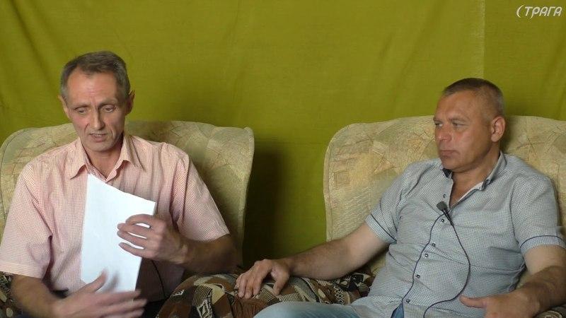 Разговор о лишении прав на имущество г.Севастополь - Крым.